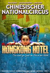china-zirkus-hongkong-c_paulis-veranstaltungsbuero